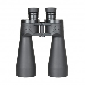 LORNETKA DELTA OPTICAL SKYGUIDE 15X70 (DO-1550)